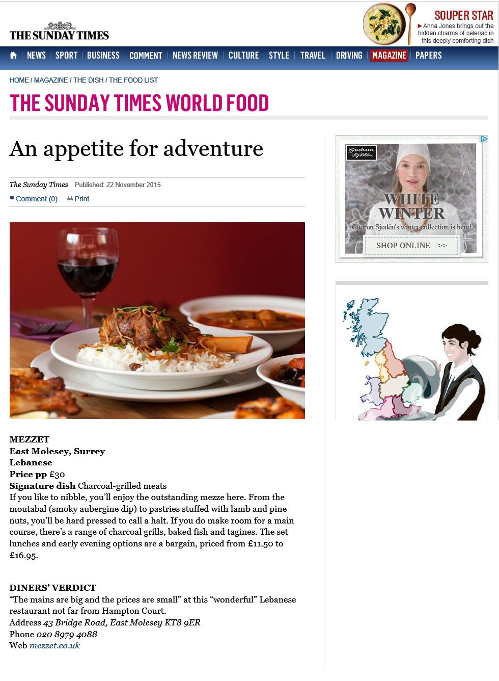 Mezzet Lebanese Restaurant - East Molesey - Sunday Times article
